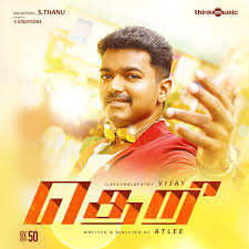 download songs theri 2016 flac songs download acd rip tamil hd audio tamil
