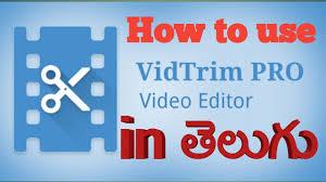 vidtrim pro apk how to use vid trim pro apk app in telugu by mee rajesh
