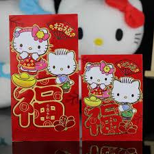 hello new year envelopes aliexpress buy 2016 new year hello size