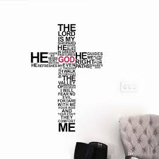 christian religious cross vinyl quote wall decal home decor god christian religious cross vinyl quote wall decal home decor god wall art wall stickers super mario wall stickers the wall sticker from flylife