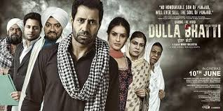 lahoriye 2017 full punjabi movie watch online dvd hd print
