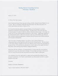 Reference Letter For A Student From A Teacher Tribal Vision First Nations Arts Eduction For Ontario Schools
