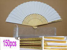 custom paper fans buy personalized paper fans and get free shipping on
