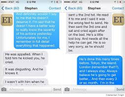 Text Message 2014 - johnny depp report attacked amber in 2014 his assistant