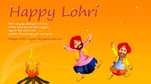 lohri invitation cards 90 happy lohri whatsapp status messages 2018 whatsapp lover