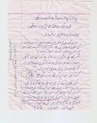 love letter masti box pakistan u0027s largest infotainment
