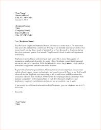 order recommendation letter paper application essays career
