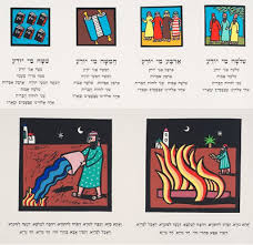 modern haggadah if it s hip it s here archives hip haggadot modern