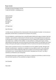 retail cover letter examples uk retail cover letter samples close