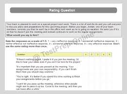 assistant nurse manager interview questions and answers online prep for walmart leadership assessment tests jobtestprep