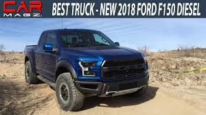 2018 ford f150 diesel specs price and review youtube