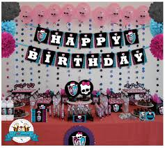 high party supplies high birthday party printable standard package