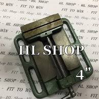 Alat Catok Besi jual catok ragum alat penjepit murah dan terlengkap