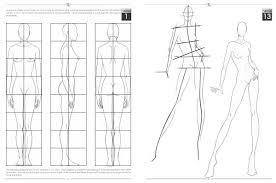 fashion design book the fashion drawing book for fashion designer