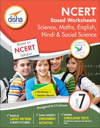 ncert based worksheets for class 7 science maths english