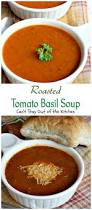 Roasted Vegetables Barefoot Contessa by Roasted Tomato Basil Soup Can U0027t Stay Out Of The Kitchen