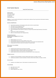 Student Teaching Resume Template 13 Application Of Teacher Post Texas Tech Rehab Counseling