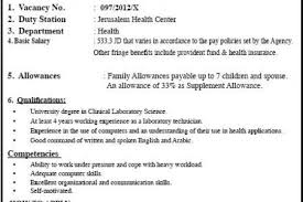 Lab Technician Resume Sample by Medical Technologist Hematology Resume Reentrycorps