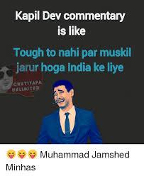 Next Gen Dev Meme - kapil dev commentary is like tough to nahi par muskil jarur hoga