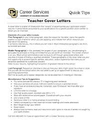 Resume And Cover Letter Services Cover Letter How To Sell Yourself Sample Letter 1 Resume Cover