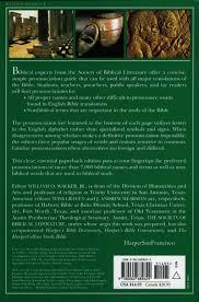 Diy Pronunciation Bible Pronunciation Guide Amazon Co Uk William Walker