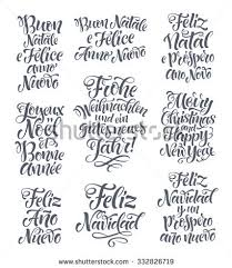 merry christmas happy lettering stock vector 332826719