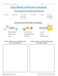 days months and seasons assessment worksheet education com