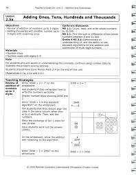 comparing singapore math materials teacher u0027s guides