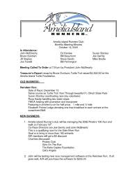 meeting plan template consignment contracts template free menu