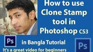 tutorial photoshop cs3 professional graphic tube bd viyoutube com