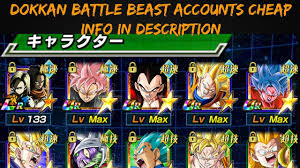 dragon ball dokkan battle free account giveaway beast accounts
