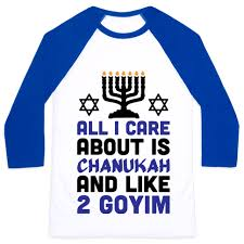 hanukkah t shirts hanukkah t shirts t shirts tanks coffee mugs and gifts lookhuman