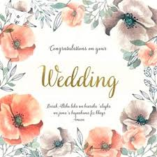 congratulations on your marriage cards wedding cards congratulations congratulations on your wedding card
