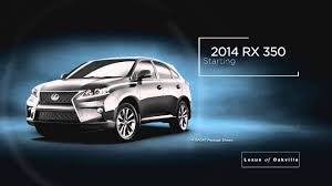 lexus nx winnipeg lexus of oakville cineplex youtube