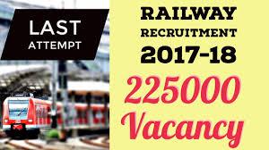 railway recruitment 2017 18 225000 vacancy youtube