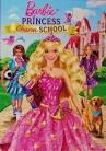เว็บบอร์ด Barbie_Girl : Dek-D.COM [ My.iD > My Board]