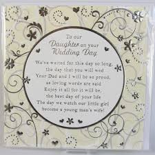 Wedding Day Sayings Daughter Quotes On Her Wedding Day Best Quotes Lifetime