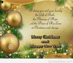 greeting merry happy new year quote wish 2016