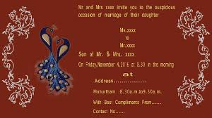 marriage invitation card how to design a wedding invitation card in photoshop in tamil