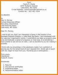 short cover letter sample job application