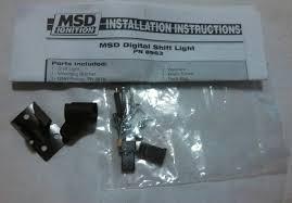msd programmable digital shift light msd digital programmable shift light 89631