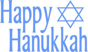 hanukkah banner hanukkah banner clipart 10