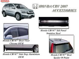 honda crv accessories 2007 our products