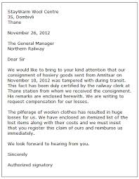 Sle Certification Letter Of Knowing A Person Sample Claim Letter Benny Pinterest Letter Sample