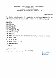 Application Letter For Cancellation Of Admission In College Somaiya Vidyavihar Admissions