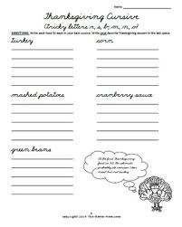 thanksgiving cursive handwriting worksheets freebie by theroommom