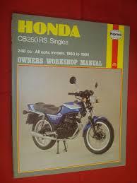 honda cb250rs singles 1980 84 owner u0027s workshop manual motorcycle