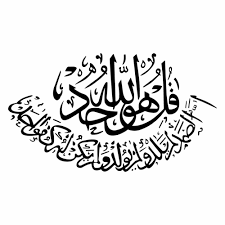 compare prices on character wall stickers online shopping buy low art home decor islamic wall sticker muslim arabic bismillah quran calligraphy characters classic wall stickers decorations