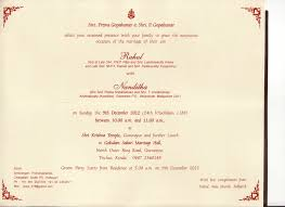 marriage invitation card sle wedding invitation card matter in marathi yaseen for