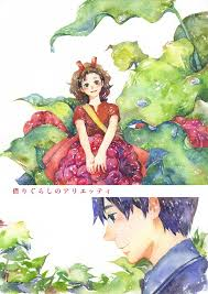 karigurashi arrietty borrower arrietty mobile wallpaper